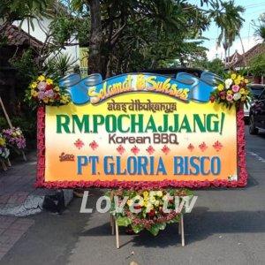 Bunga Papan Denpasar Bali 4